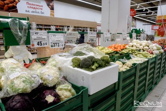 Овощной отдел в супермаркете «Ашан»