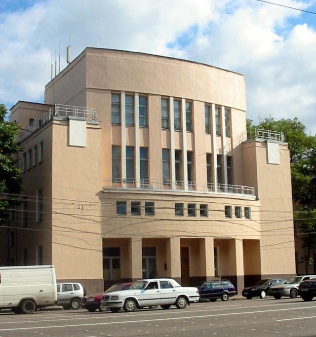 Энергетический институт им. Г. М. Кржижановского