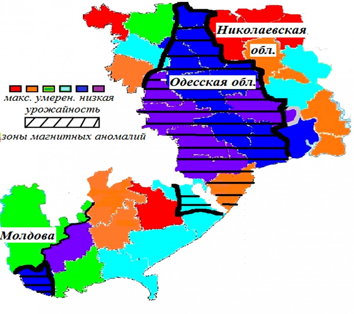Рис. 8. Совмещение магнитных аномалии и урожайности зерновых в районах Одесской области на западе Николаевской области и юге Молдавии