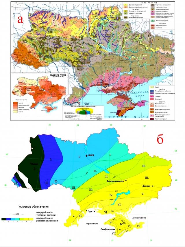 Рис. 11. Почвенная карта Украины (а)  Комплексная карта агроклиматических ресурсов Украины. Изолиниями дано районирование тепловых ресурсов, цветовой нагрузкой – ресурсов увлажнения (б)