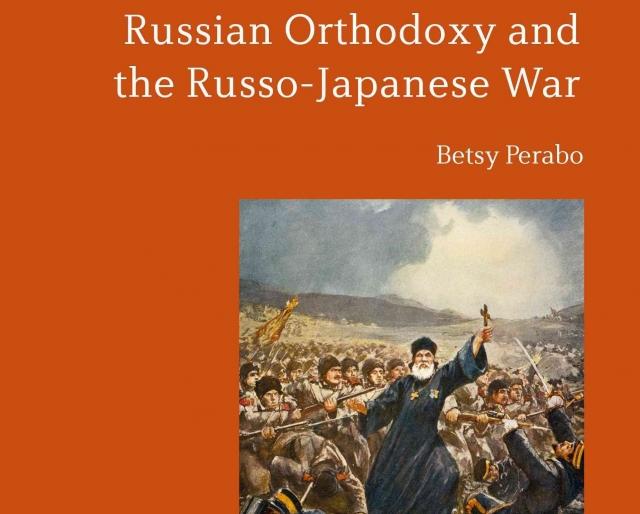 Русское православие и Русско-японская война
