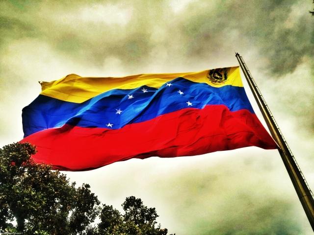 Каракас отвел от Тегерана «цветную революцию»