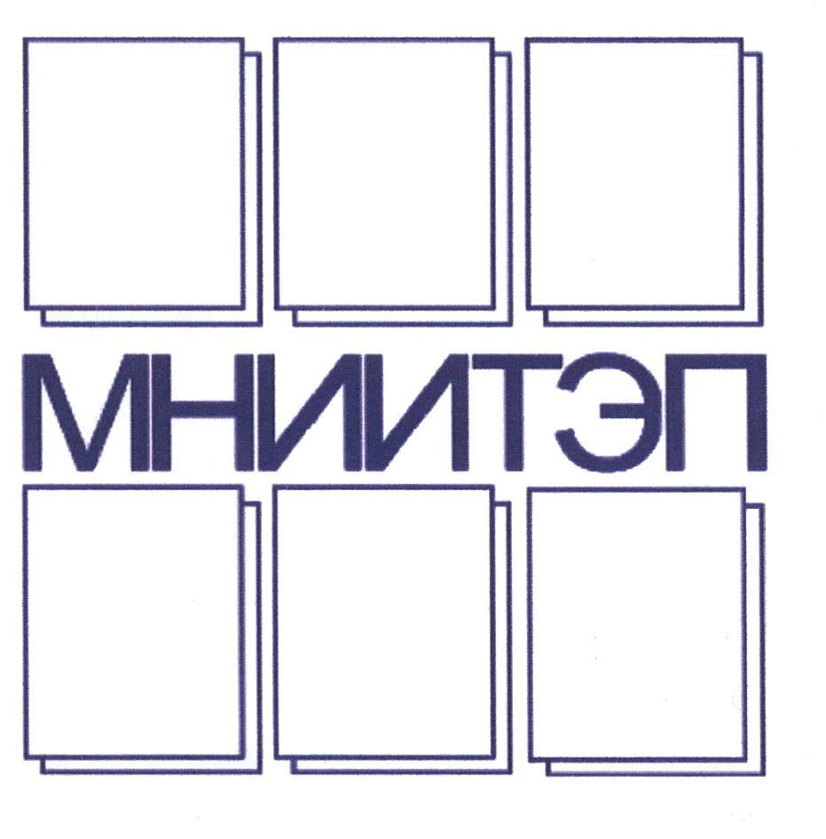 Эмблема Московского научно-исследовательского и проектного института типологии, экспериментального проектирования