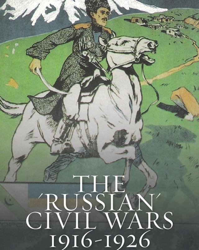 Лондонская эквилибристика о Гражданской войне диктатур в России