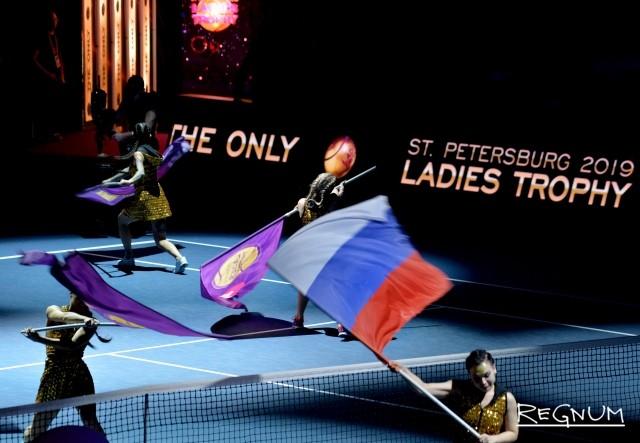 Международный теннисный турнир St. Petersburg Ladies Trophy 2019
