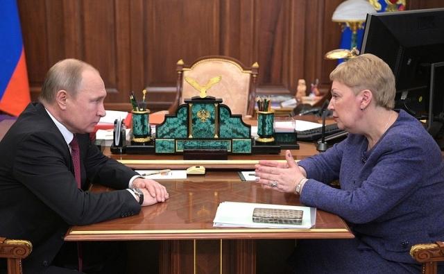 Владимир Путин и Ольга Васильева