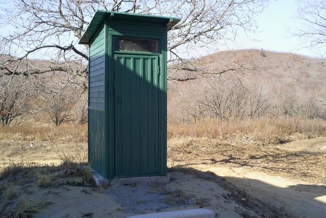 Туалетная проблема: забайкальским чиновникам опять «влетело»