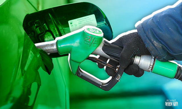 Названы страны с самым дорогим и дешевым бензином в Европе