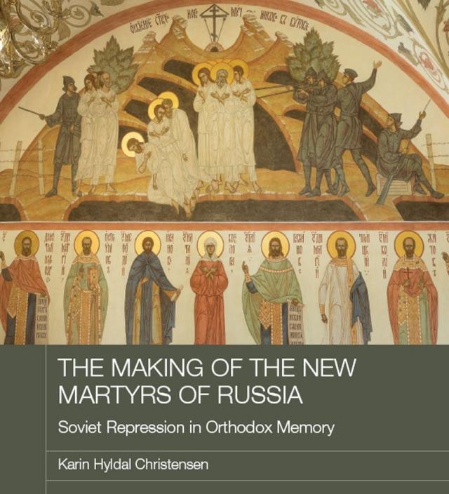 Новомученики в России: история канонизации