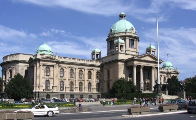 Народная скупщина (парламент) Республики Сербии