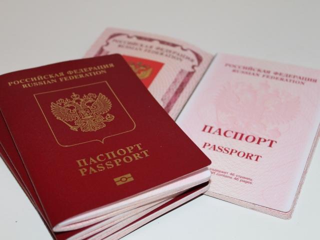 Обложка российского паспорта