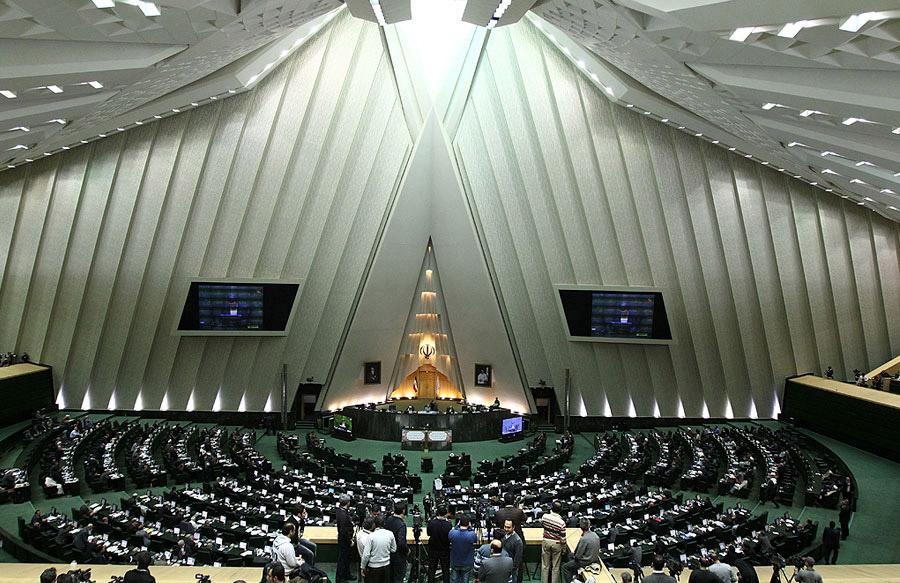 Иранский парламент