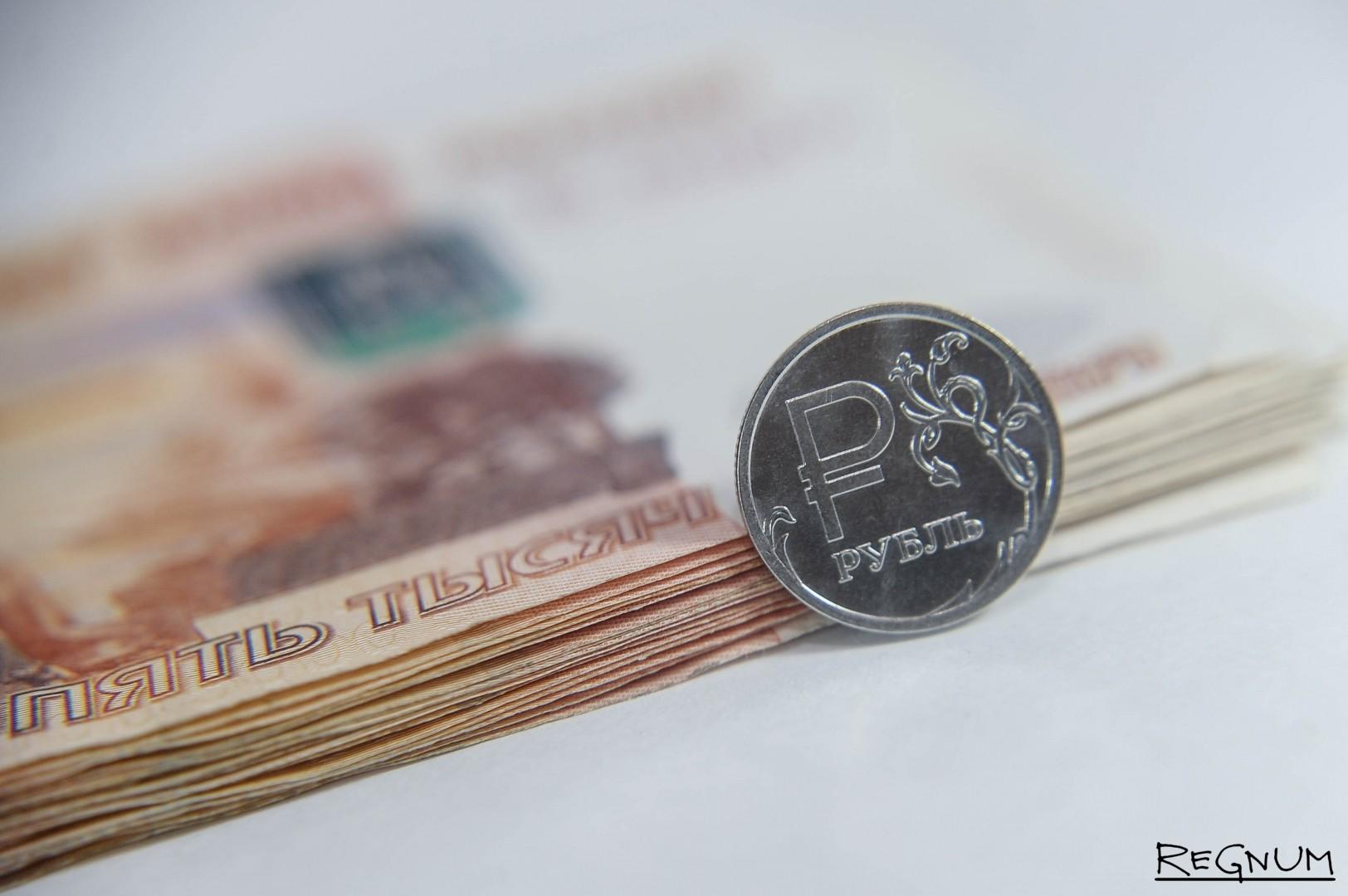 деньги в долг в россии онлайн займы тенго