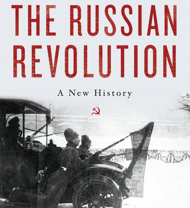 Русская революция и тотальная война