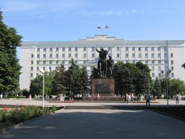 Администрация и Законодательное собрание. Ростовская область