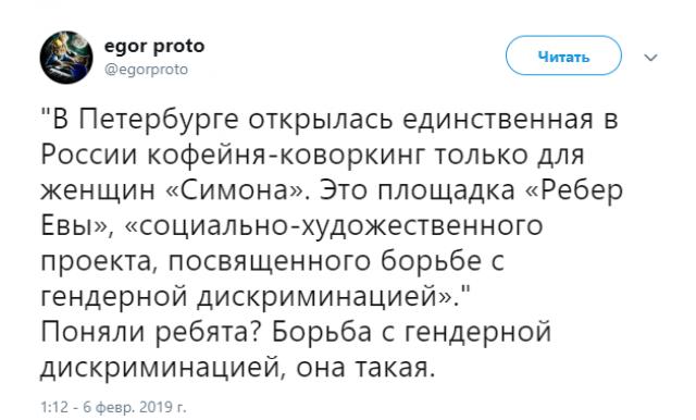 """Поздравление в кофейне """"Симона"""""""