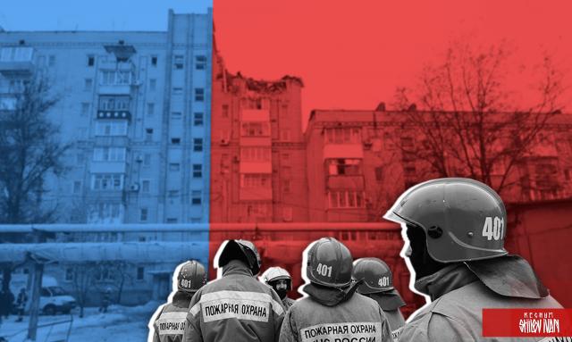 Жизнь до и после: шахтинская трагедия — одна на всех. Ростовский январь