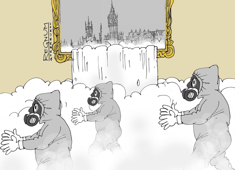 Туманный Альбион