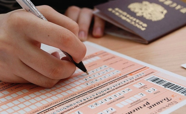 В Госдуме предложили альтернативу ЕГЭ для московских школьников