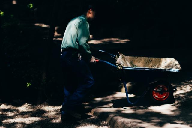 Рабочий в парке Хаппоен
