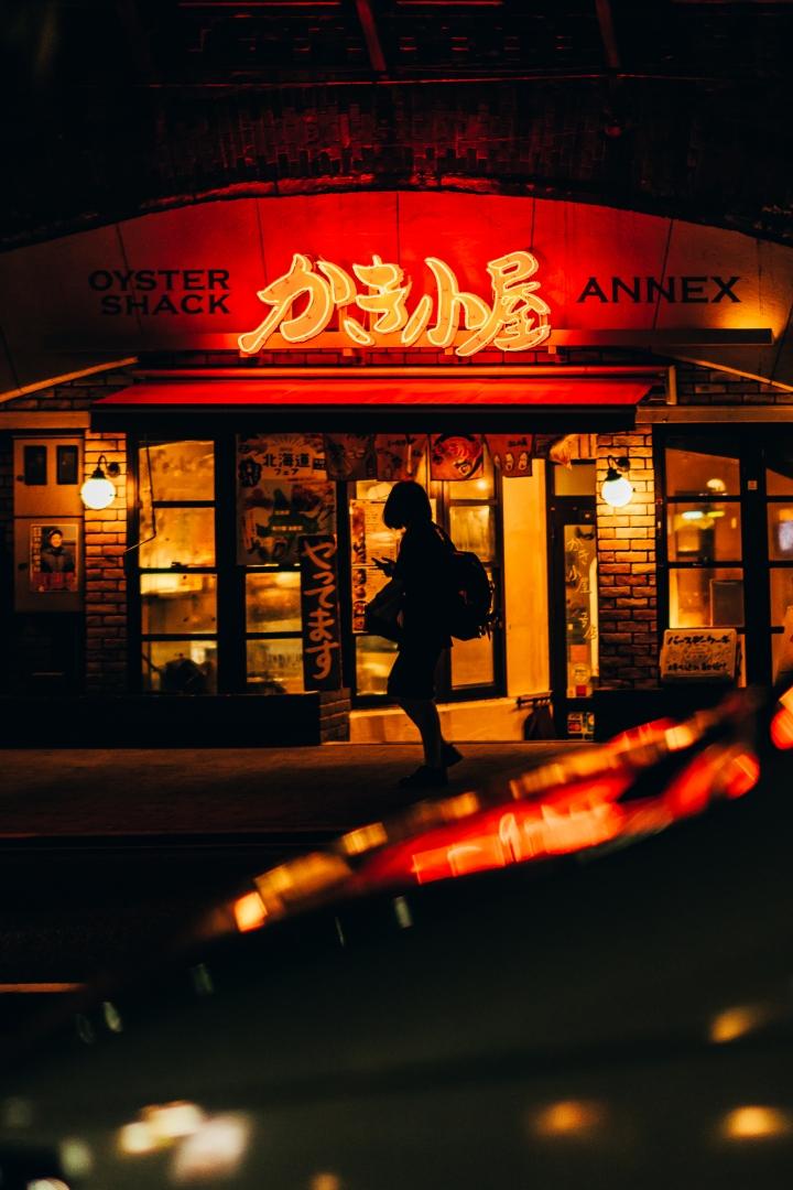 Ресторанная улица района Минато