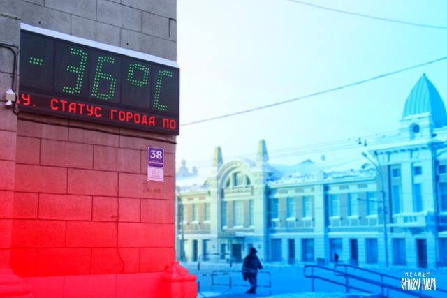 Горим и замерзаем: какие беды принесли аномальные морозы регионам Сибири