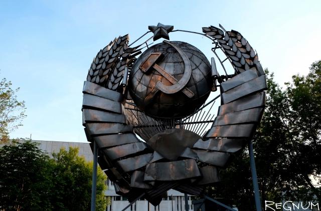 Монументальная скульптура советского периода