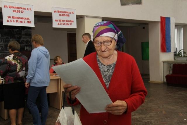 В Ярославской области смягчат условия участия партий в выборах