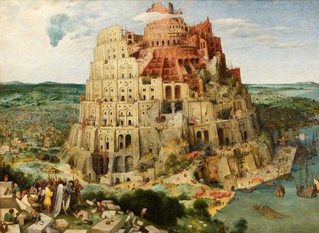 Вавилонская башня. Питер Брейгель Старший. 1563