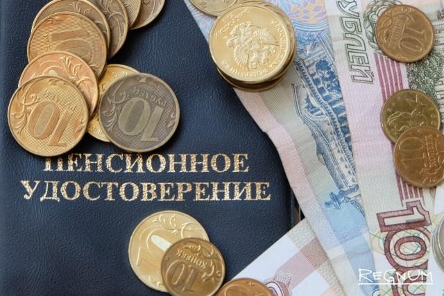 Индексация пенсий «не покрывает» рост стоимости жизни в РФ