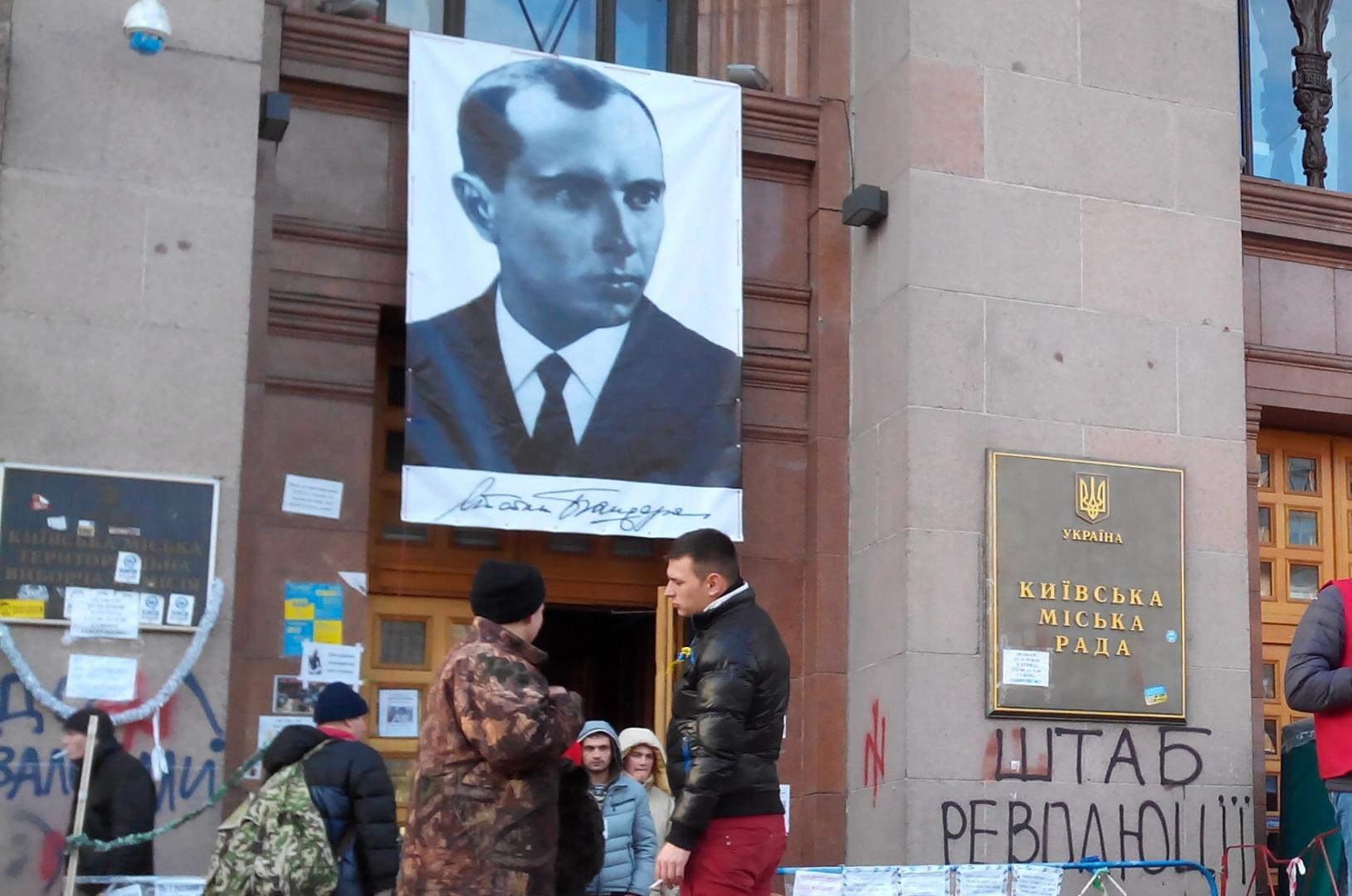 Бандера на здании Киевской городской администрации