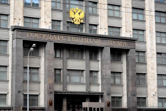 Депутаты ГД обратили внимание на политические проблемы в России