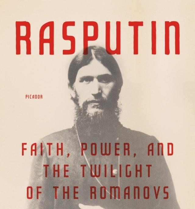 Ещё одна окончательная тайна Распутина и Романовых