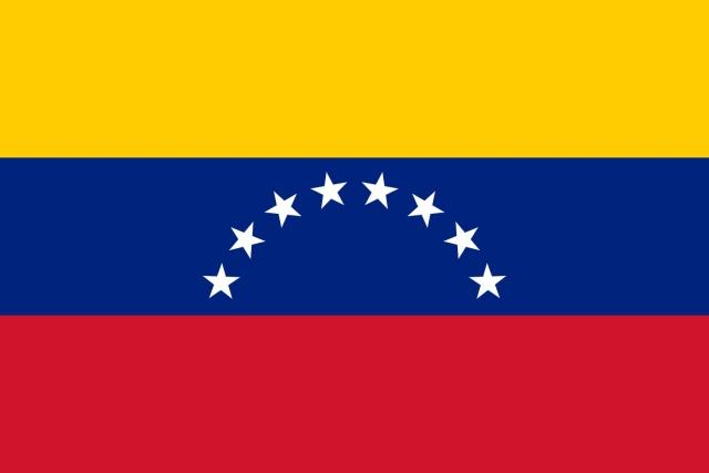 Венесуэла переводит счета нефтяных компаний в Газпромбанк