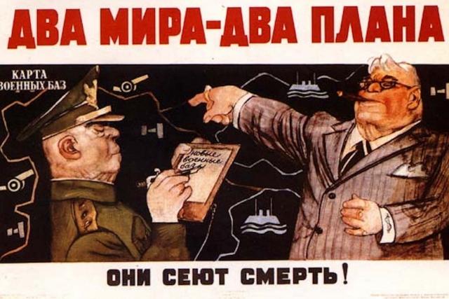 В штабе ВМС США призвали к превентивным действиям против России