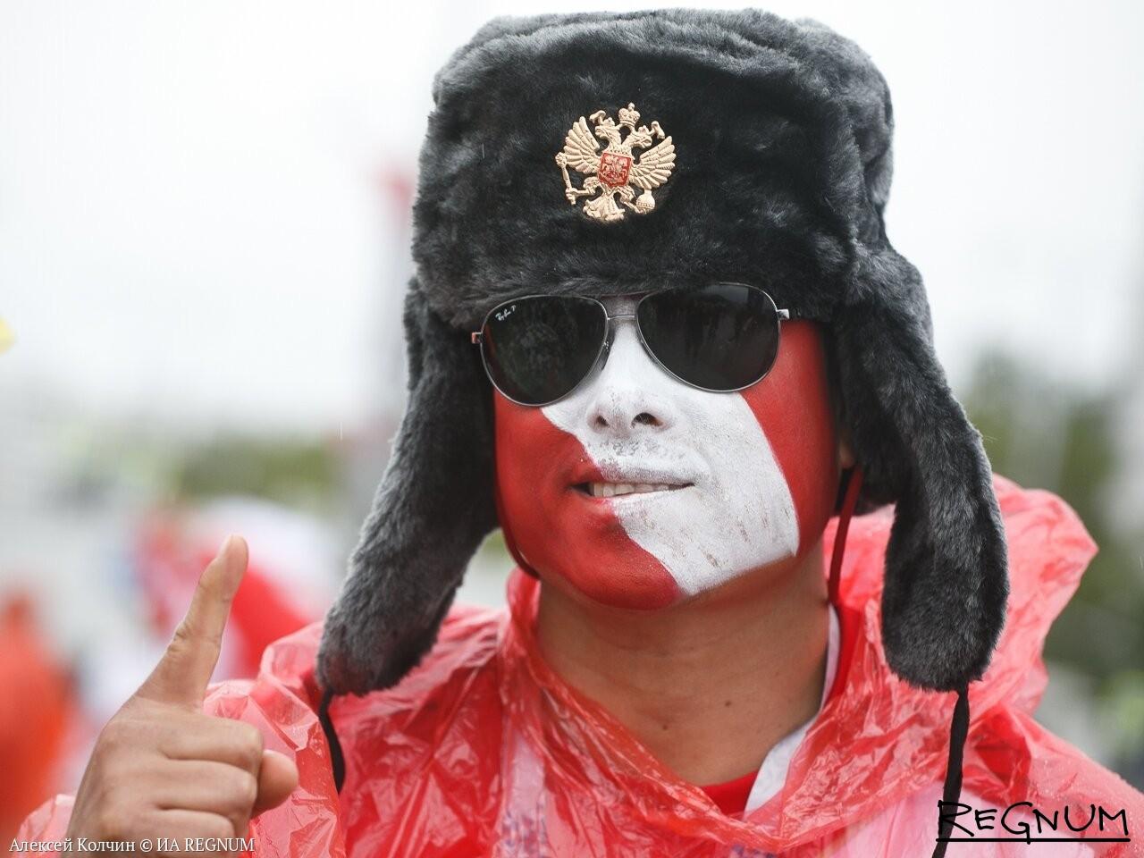 Болельщик из Перу в России