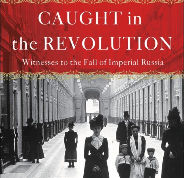 От роскоши к нищете: Россия 1917 года в наивных глазах