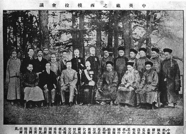 Участники конференции в Симле. 1913