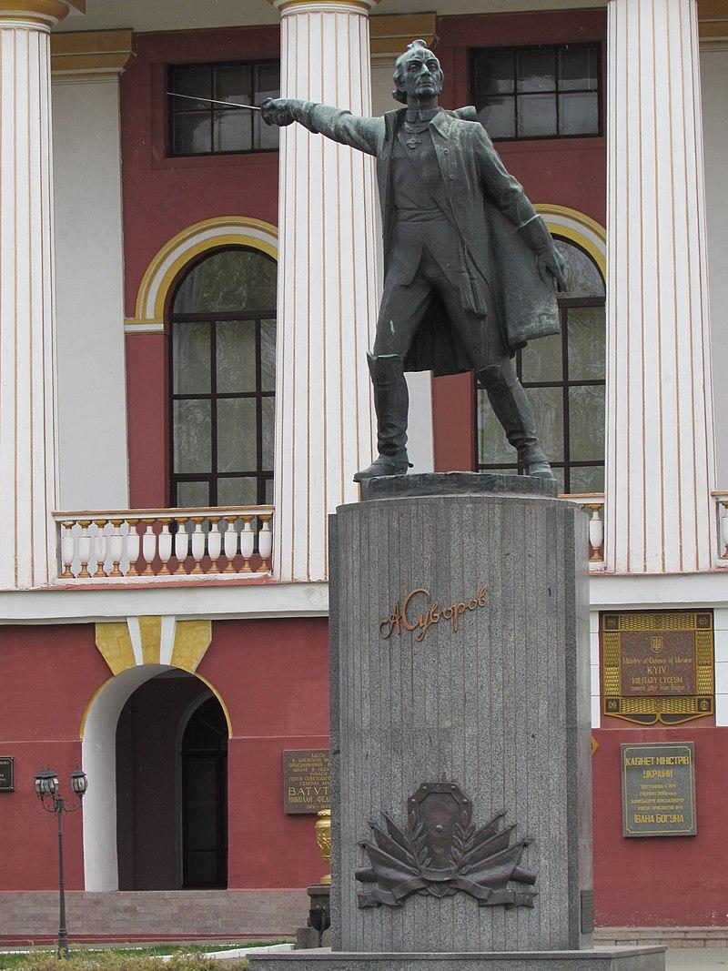 Памятник Александру Суворову перед зданием «Киевского суворовского военного училища»