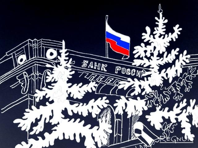 Банки нашли способы избавить граждан РФ от «зарплатного рабства»