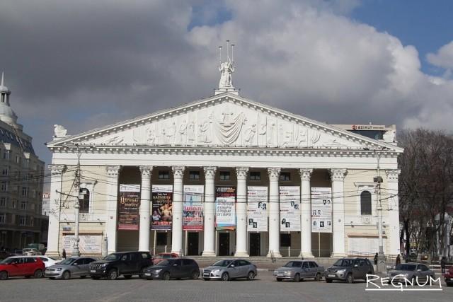Декоммунизация Воронежа началась со сноса оперного театра