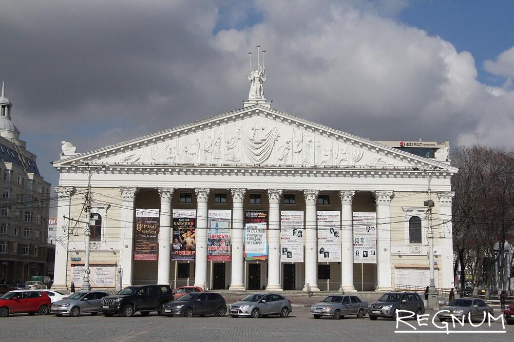 Театр оперы и балета в Воронеже