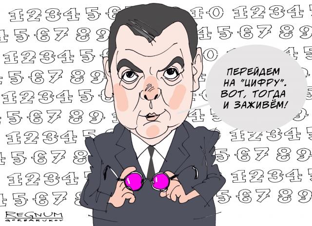 Председатель Земного шара: двадцать восемь проектов Дмитрия Медведева