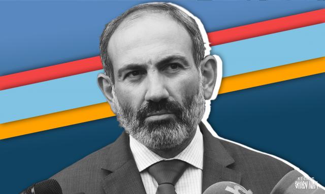 «Бархат» и «шипы» Армении: новая власть реализует свои благие намерения?