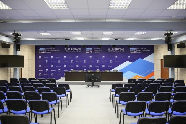 Сочинский форум