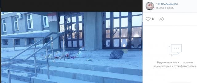 Жители Красноярского края забросали мусором здание мэрии