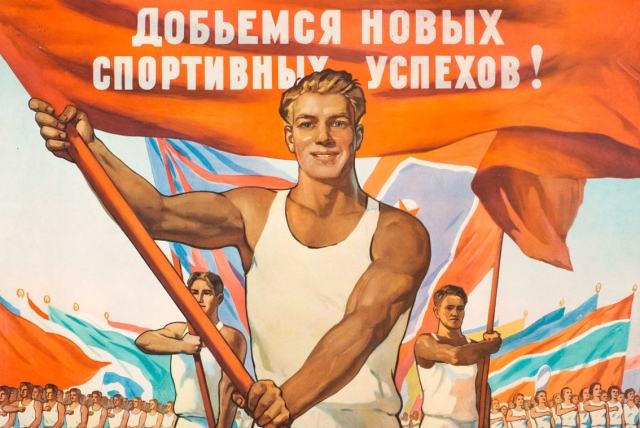 В России ежегодно проводится около 500 крупных спортивных мероприятий