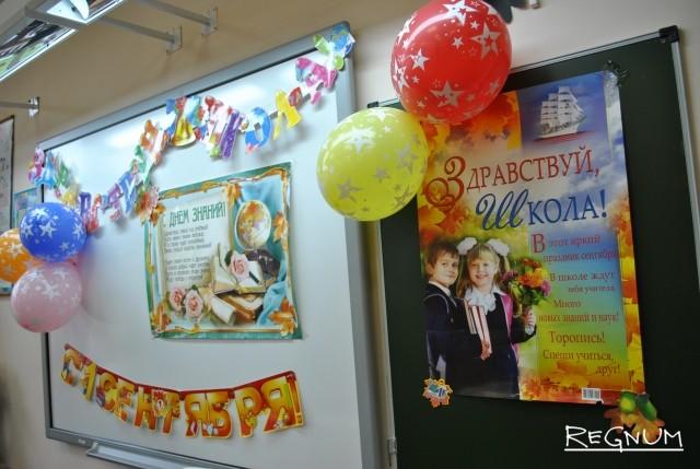 В Екатеринбурге произошёл сбой с записью детей в первый класс