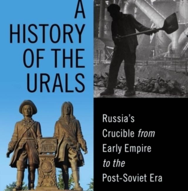Сырьё и машины для Российской империи