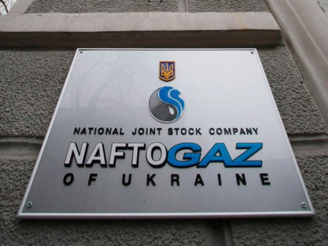 «Нафтогаз Украины» надеется взыскать деньги с «Газпрома» в ближайшее время